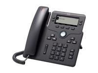 Cisco 6841 IP Phone - Corded - Charcoal