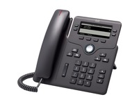 Cisco 6851 IP Phone - Corded - Corded - Wall Mountable, Desktop - Charcoal