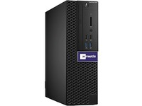 Aimetis R-Series Network Video Recorder