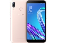 """Asus ZenFone Max (M1) ZB555KL 16 GB Smartphone - 5.5""""HD+ 1440 x 720 - 2 GB RAM - Android 7.0 Nougat - 4G - Gold"""
