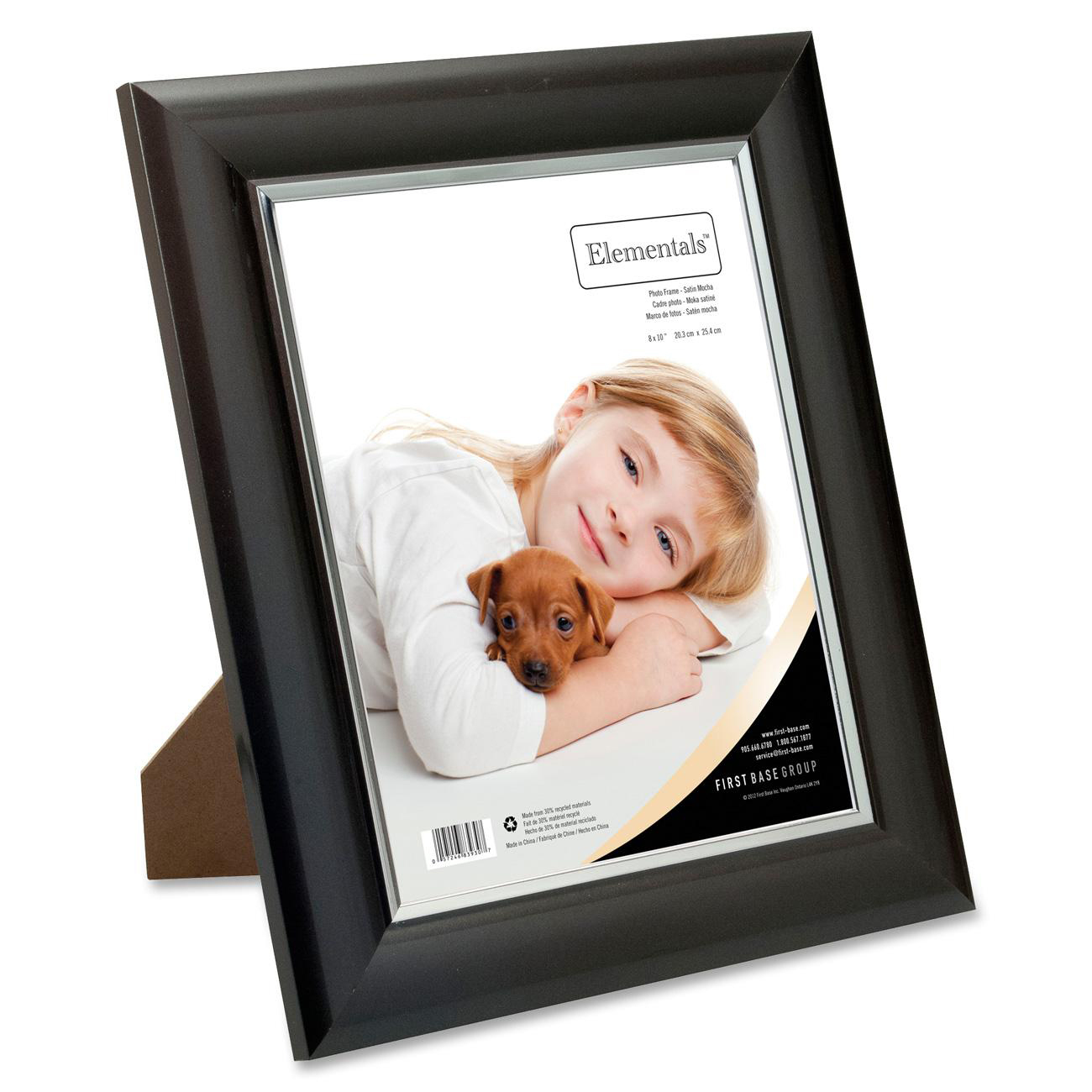 8x10 Hinged Double Picture Frame Brown With Black Vertical