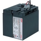 APC Replacement Battery Cartridge #7 - Maintenance-free Lead Acid Hot-swappable