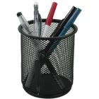 Winnable Mesh Pencil Cup