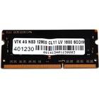 VisionTek 1 x 4GB PC3-12800 DDR3 1600MHz 204-pin SODIMM Memory Module - For Notebook - 4 GB (1 x 4 GB) - DDR3-1600/PC3-12800 DDR3 SDRAM - CL11 - 1.35 V - Non-ECC - Unbuffered - 204-pin - SoDIMM