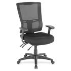 "Lorell High-Back Mesh Chair - Black Fabric Seat - Black Nylon Back - 5-star Base - Black - 20.9"" Seat Width x 21.3"" Seat Depth - 26"" Width x 27.5"" Depth x 46"" Height - 1 Each"