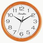 "Swingline 12"" Woodgrain Round Wall Clock - Analog - Quartz - White Main Dial - Polystyrene Case - Faux Wood Finish"