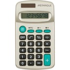 "Merangue 8-Digit Handheld Calculator - Dual Power, Auto Power Off, Built-in Memory, Lightweight - 8 Digits - Battery/Solar Powered - 0.8"" x 3.9"" x 6.8"" - Multi - 1 Each"