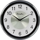 Swingline Round Fashion Clock - Silver Main Dial - Black
