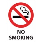 "U.S. Stamp & Sign Caution Sign - NO SMOKING Print/Message - 8"" (203.20 mm) Width x 12"" (304.80 mm) Height - Rectangular Shape - Easy Readability, Durable - Multicolor"