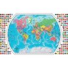 Replogle Globes Map