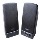 Cyber Acoustics CA-2014rb 2.0 Speaker System - 4 W RMS - Black - 85 Hz to 18 kHz