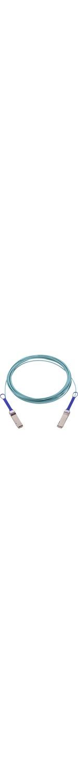 Mellanox LinkX Fibre Optic Network Blue Cable