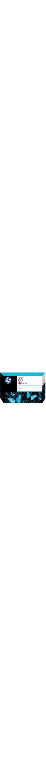 HP No. 80 Magenta 2200 Page Ink Cartridge