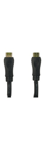 Cables Direct Newlink 40m HDMI Cable