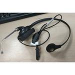Plantronics SupraPlus HW251H Wired Mono Headset - Over-the-head - Supra-aural