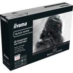 iiyama G-MASTER G2730HSU-B1 27And#34; LED Gaming Monitor