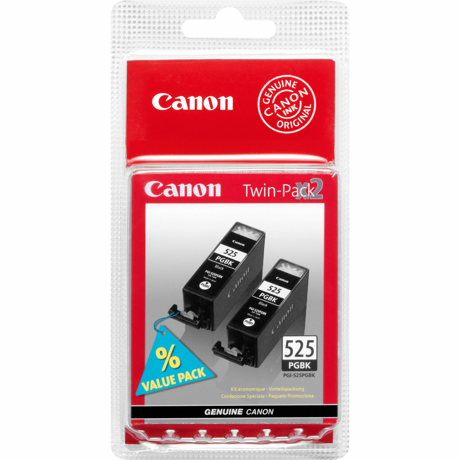 Canon PGI-525 Ink Cartridge Black - 2 Pack