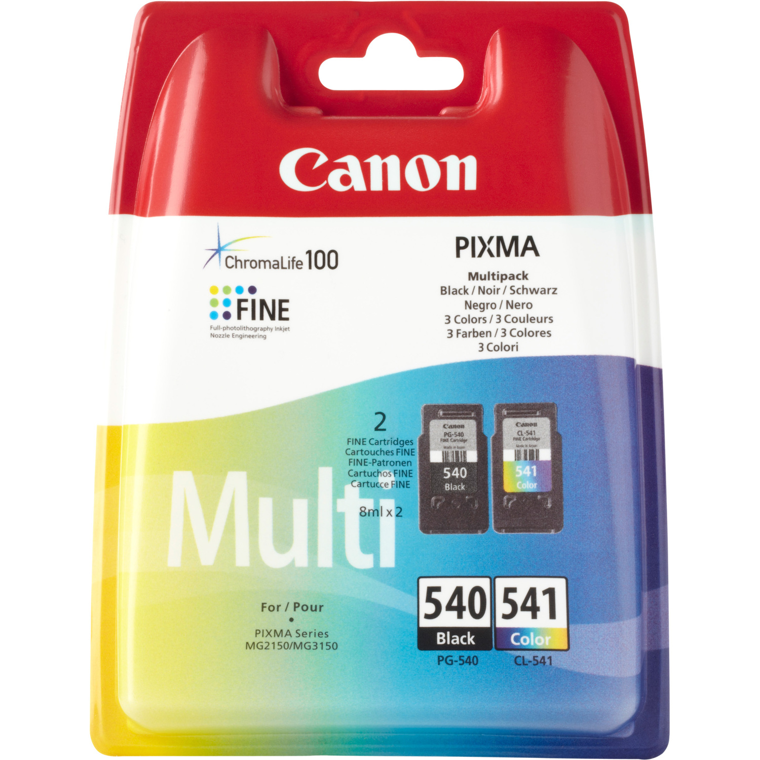 Canon 5225B006 Ink Cartridge - Black