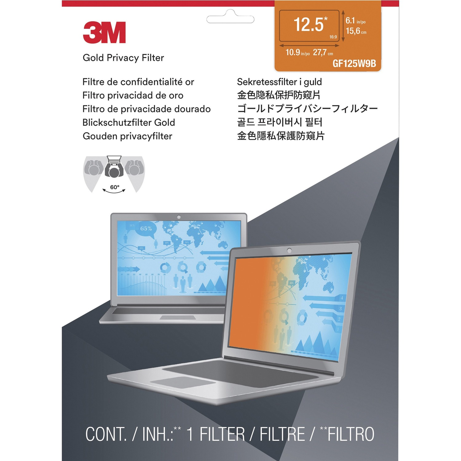 3M Privacy Screen Filter - Gold - For 31.8 cm 12.5inch Widescreen Notebook - 16:9 - Dust Resistant, Scratch Resistant