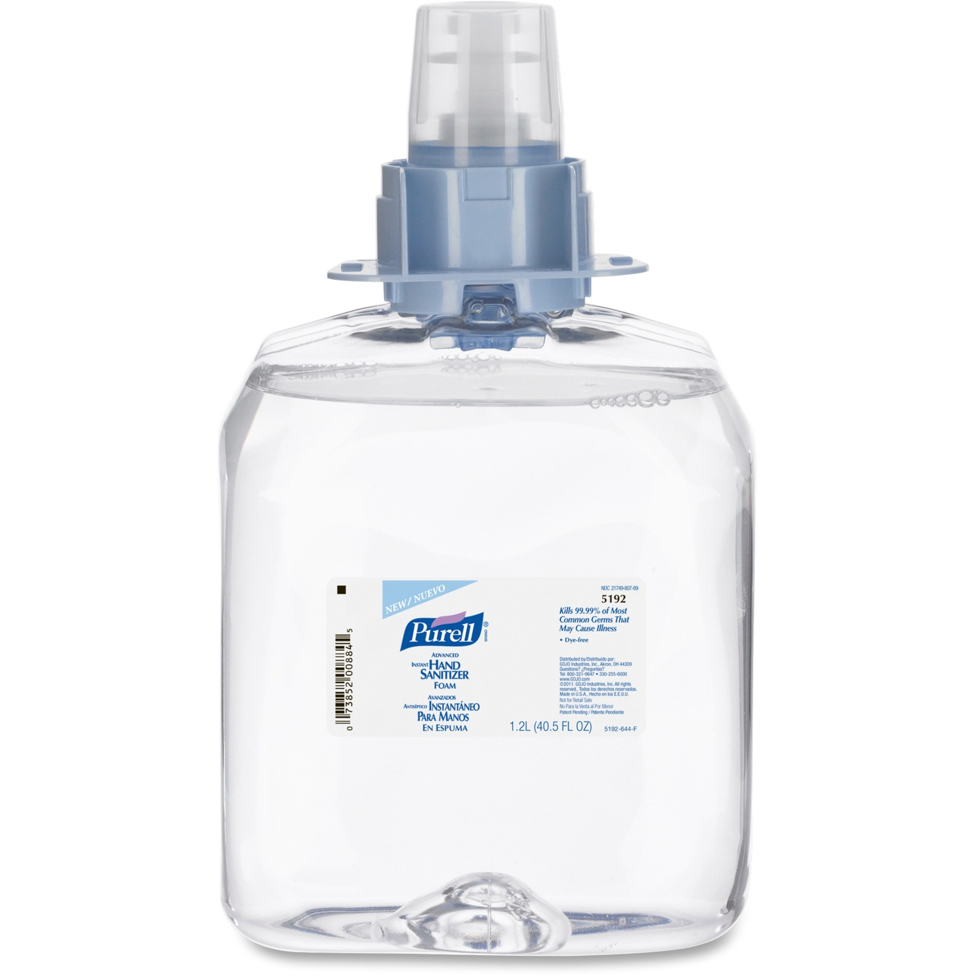 Amazon Com Purell Advanced Hand Sanitizer Foam Refreshing