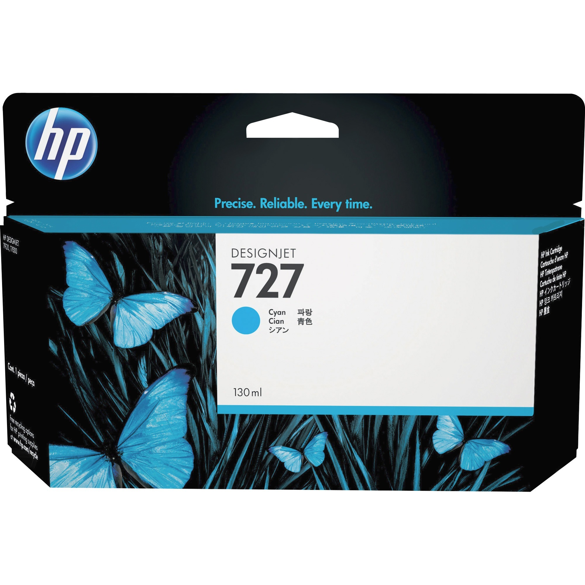 HP 727 Ink Cartridge - Cyan