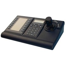 Bosch IntuiKey KBD-UNIVERSAL Surveillance Control Panel