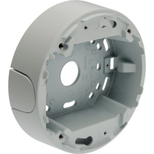 Axis Wall Mount for Surveillance Camera