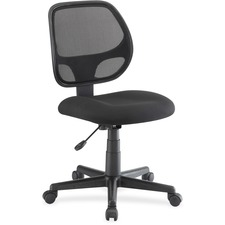 LLR82095 - Lorell Multi-task Chair