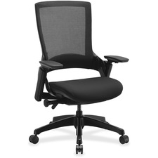 "Lorell Serenity Series Executive Multifunction High-back Chair - Fabric Seat - Black - 28.4"" Width x 27.5"" Depth x 43"" Height - 1 Each"