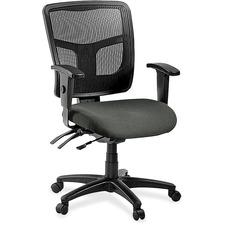 LLR86201016 - Lorell Management Chair