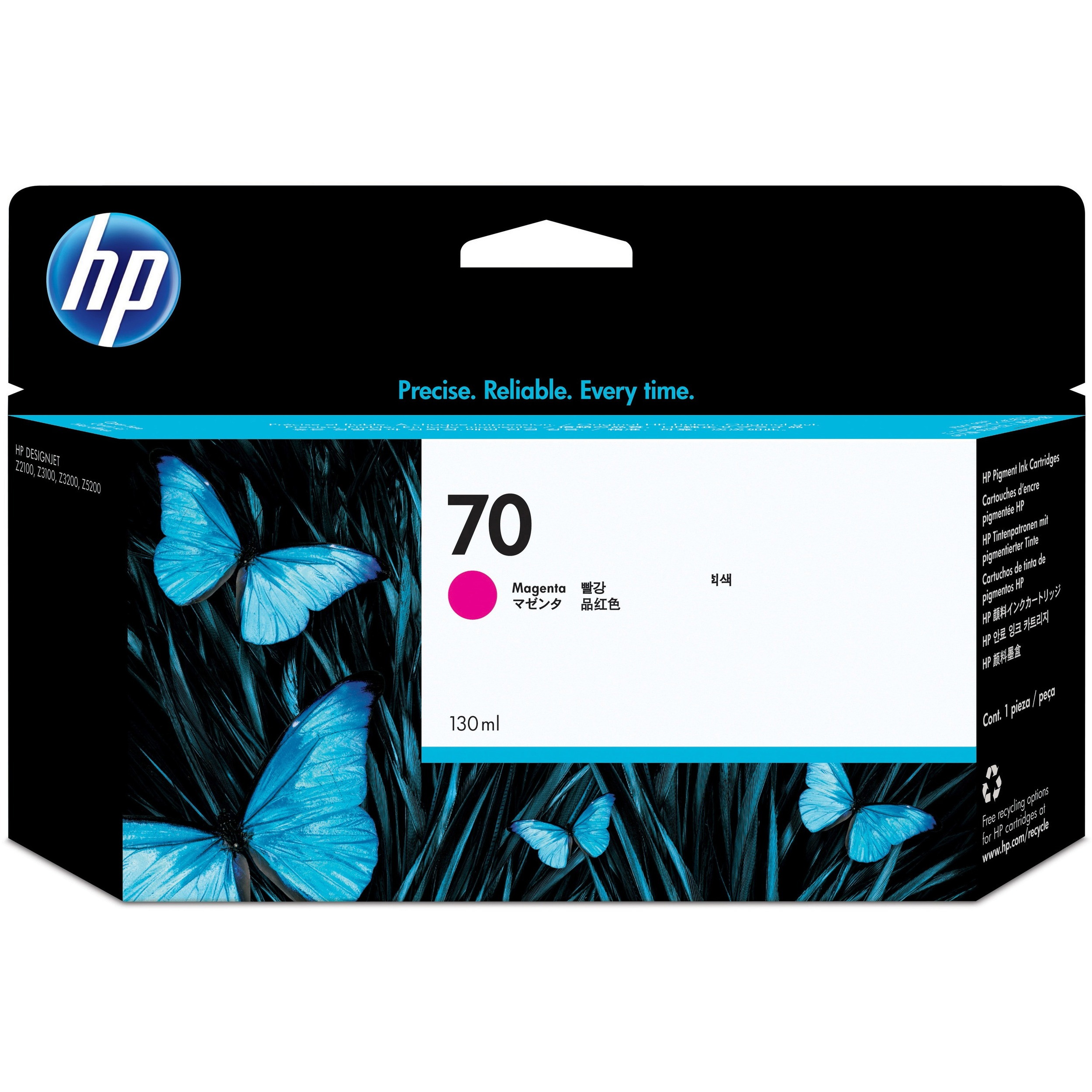 HP No. 70 Ink Cartridge - Magenta
