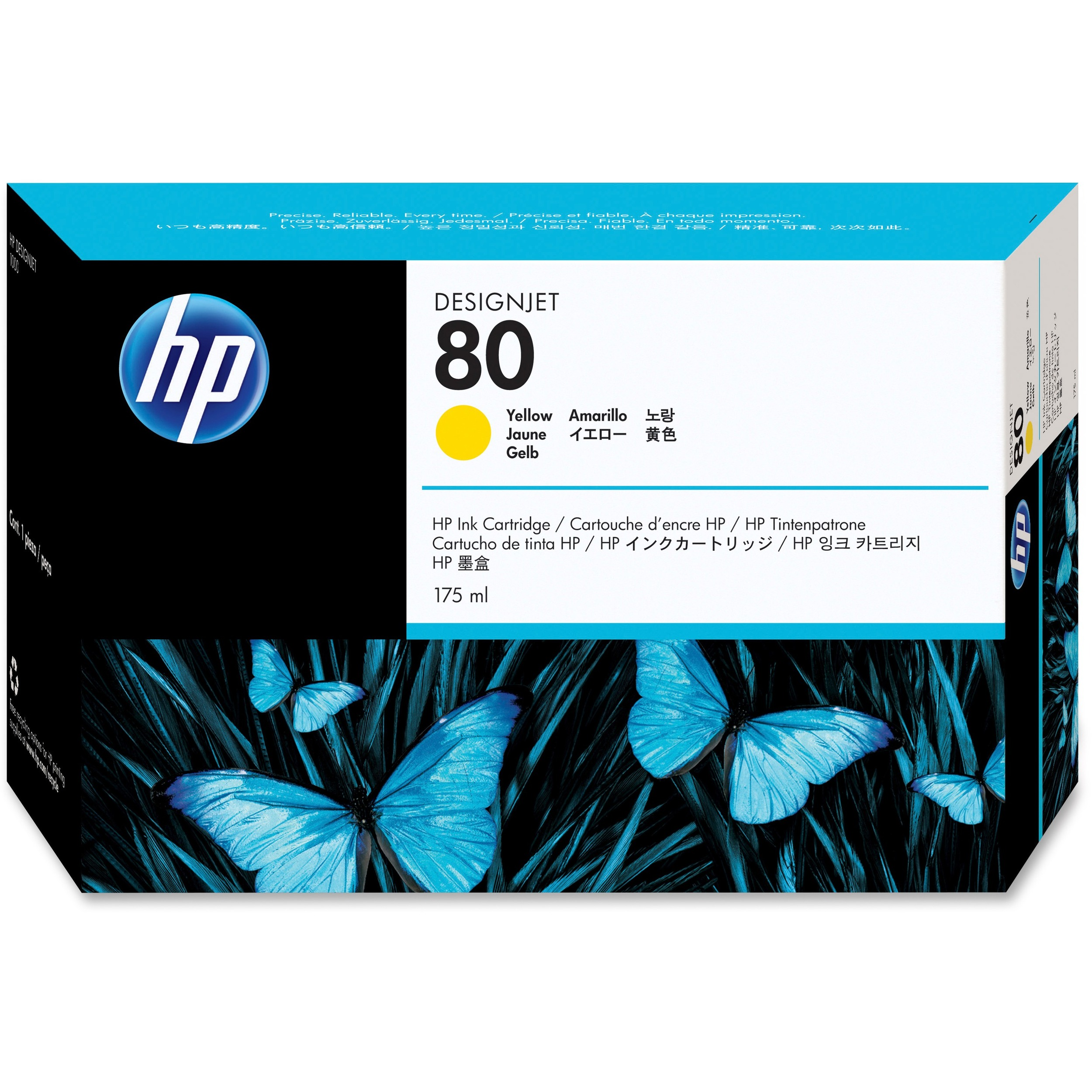 HP No. 80 Yellow 2200 Page Ink Cartridge