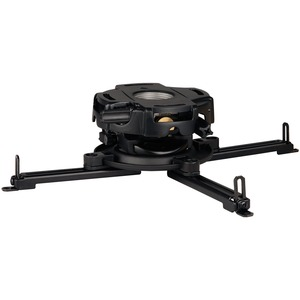 Peerless Precision Gear Projector Mount Ceiling Mount 50lb Max / Mfr. No.: Prg-Unv