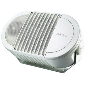 Bogen A8T Indoor/Outdoor Speaker - 2-way - White