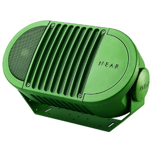 Bogen A8 Indoor/Outdoor Speaker - 2-way - Green