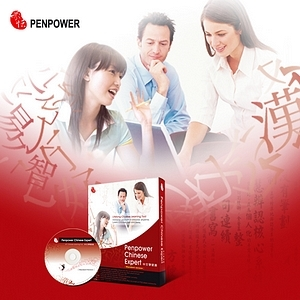 Penpower Chinese Expert Standard Immersion Chinese Learning Soft / Mfr. No.: Swlea0014