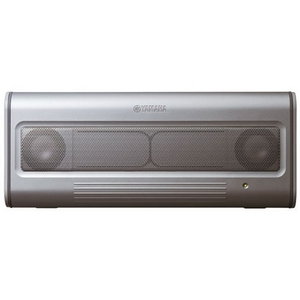 Yamaha NX-U10 USB Powered Stereo System
