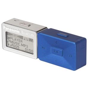 Panasonic SVMP710 256MB Flash MP3 Player