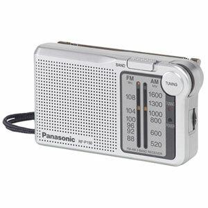 Panasonic AM/FM Radio Tuner