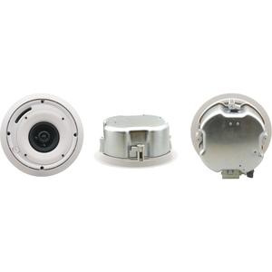 Kramer SPK-C411 (SPK-CCV444)  Closed?Back Ceiling Speakers (4?)
