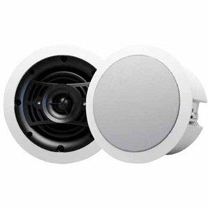 Vision CS-1600 Speaker
