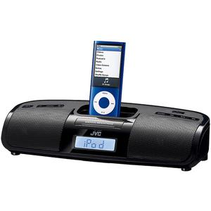JVC Portable Audio System