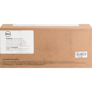 Black Toner Cartridge For B3460dn 20000 Page / Mfr. No.: 9gg2g