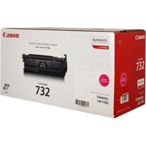 Toner Canon Magenta Haute Capacité - 6261B002 - 732M
