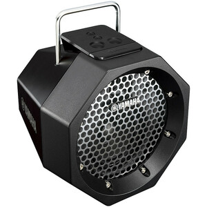 Yamaha PDX-B11 Speaker System