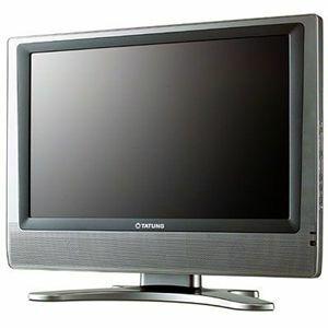 """Tatung V20KCDX 20.1"""" LCD TV"""