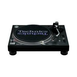 Panasonic Technics SL-1210MK5 Black Record Turntable