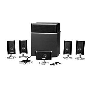 Altec Lansing FX5051 Powered Audio System