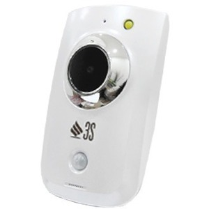 3S 2 Megapixel Network Camera - Color