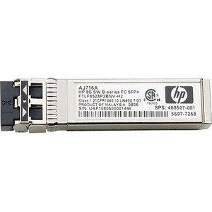 HP Brocade 10G-SFPP-SR-8 8-pack 10Gb Short Range SFP Transceiver
